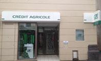 crdit agricole clermont ferrand la gare crdit agricole centre france. Black Bedroom Furniture Sets. Home Design Ideas
